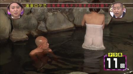 温泉入浴015