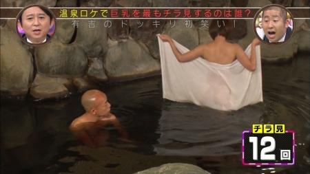 温泉入浴016