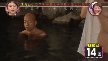 温泉入浴018