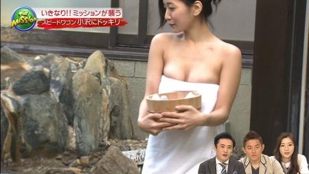 温泉入浴021