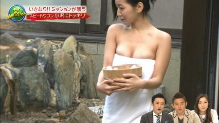 温泉入浴022
