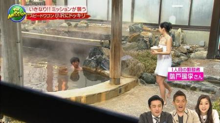 温泉入浴024
