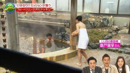 温泉入浴025