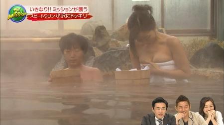 温泉入浴026