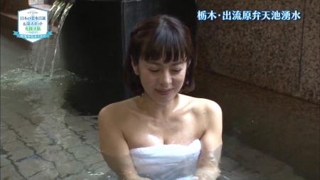 温泉入浴029
