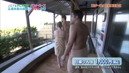 温泉入浴030