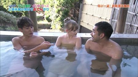 温泉入浴033
