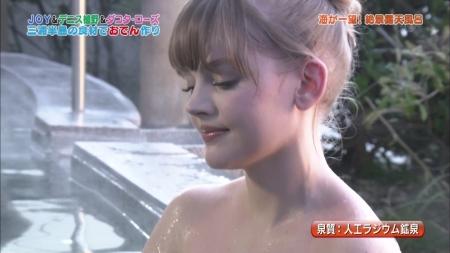 温泉入浴038