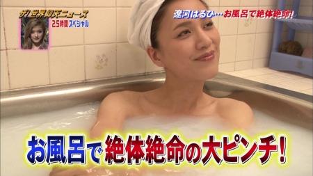 温泉入浴041