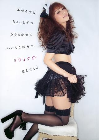 優木まおみ004