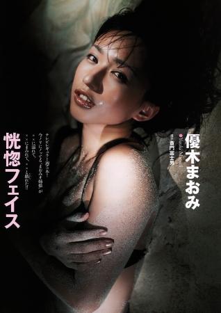優木まおみ028