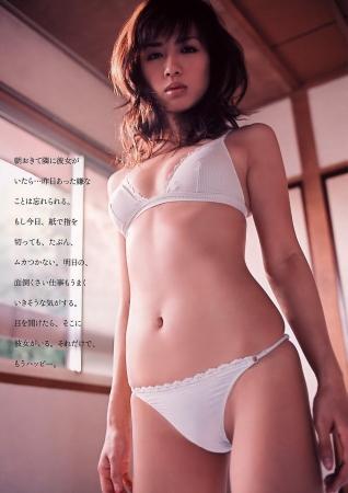 優木まおみ032