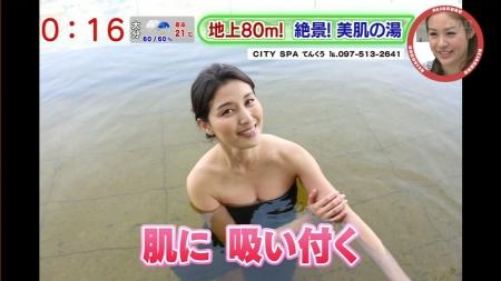 橋本マナミ015