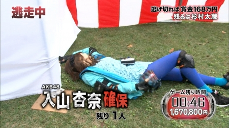 入山杏奈041