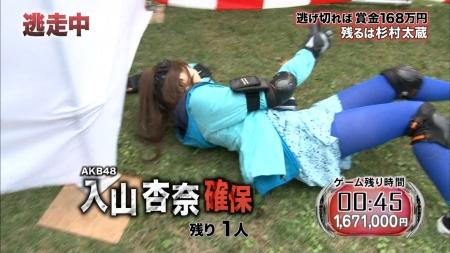 入山杏奈042