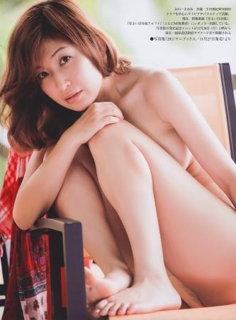 小野真弓020