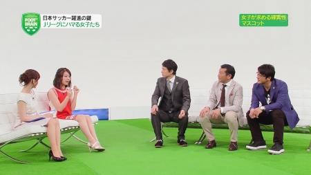 皆藤愛子041
