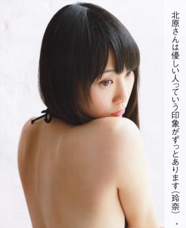 松井玲奈012
