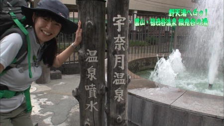 山田べにこ026