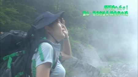 山田べにこ047