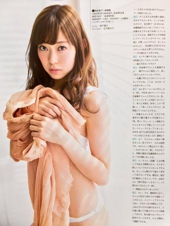 渡辺美優紀018
