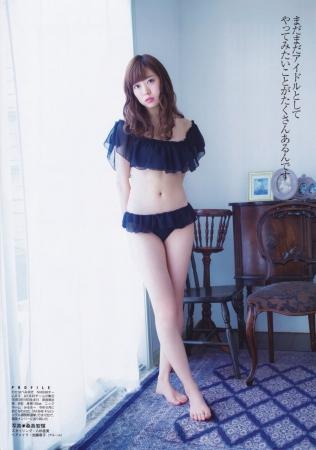 渡辺美優紀026