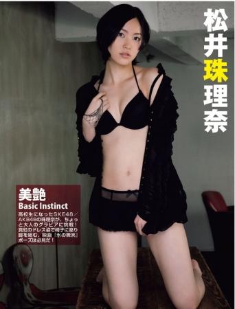 松井珠理奈024