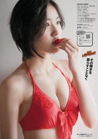 松井珠理奈032