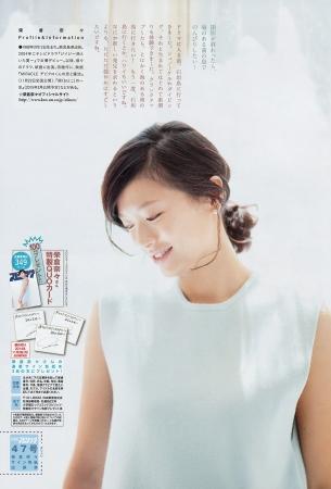 榮倉奈々006