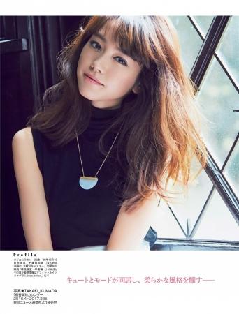 桐谷美玲036