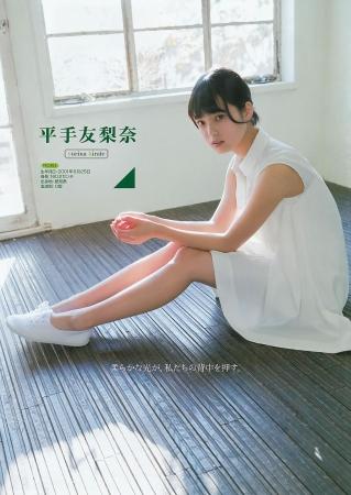 欅坂46008