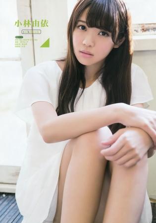 欅坂46017