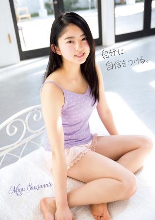 欅坂46021