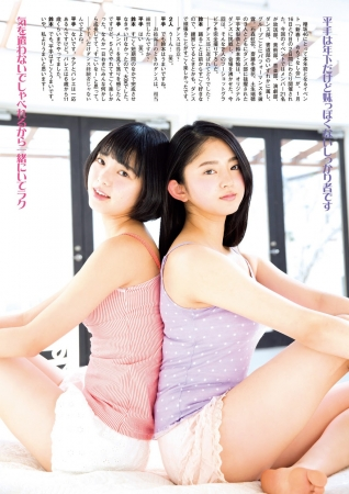 欅坂46024