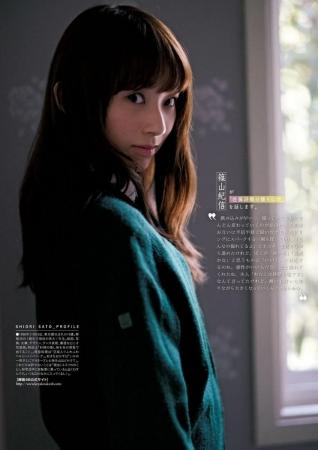 欅坂46039