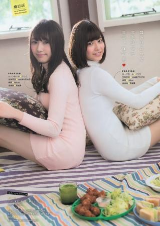 欅坂46052