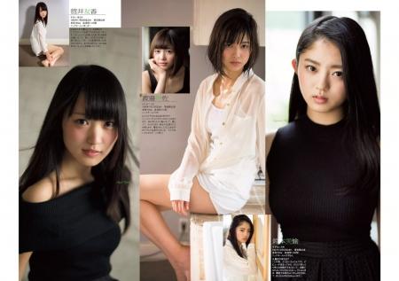 欅坂46057