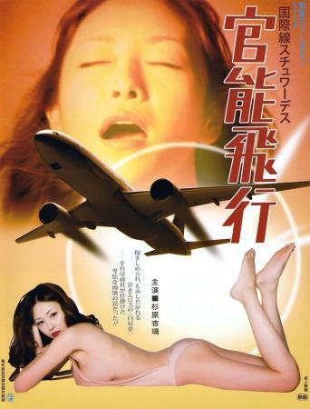 杉原杏璃018