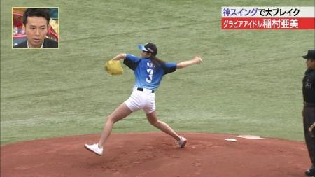 稲村亜美031