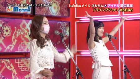 渡辺麻友020