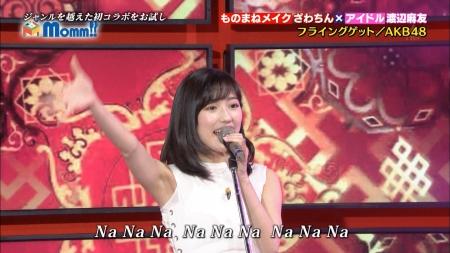 渡辺麻友021