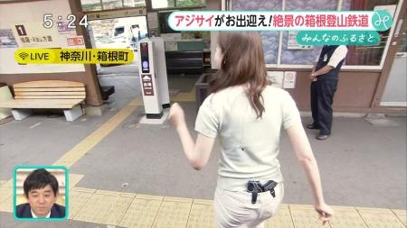 内田嶺衣奈007