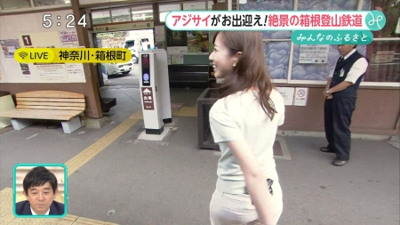 内田嶺衣奈009