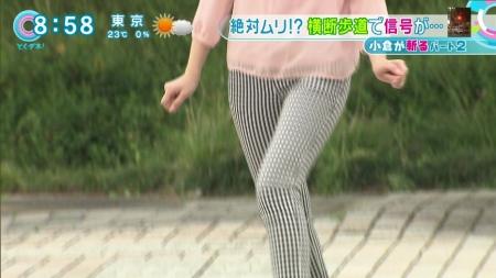 内田嶺衣奈029