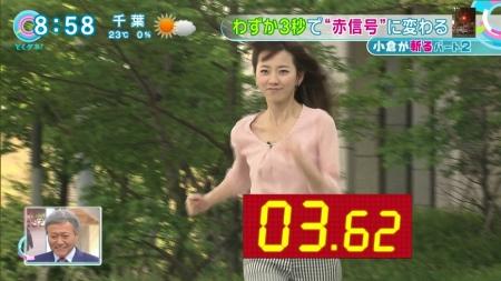 内田嶺衣奈035