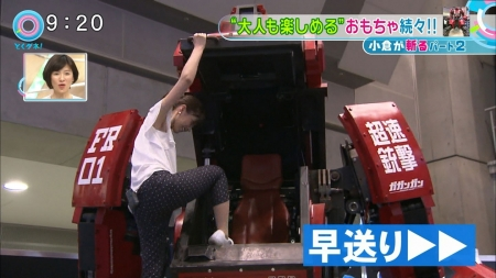 内田嶺衣奈040