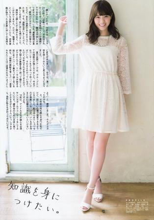 西野七瀬020