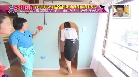 熊井友理奈038
