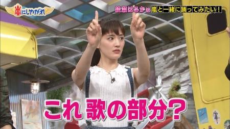 綾瀬はるか028