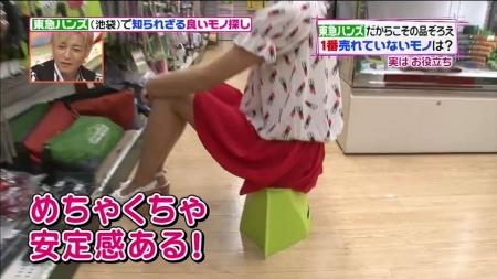 小島瑠璃子036